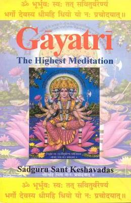 Gayatri: The Highest Meditation (Paperback)