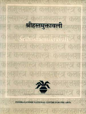 Sri Hastamuktavali: Text and Translation - Kalamulasastra S. v. 3 (Hardback)