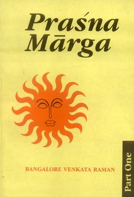 Prasna Marga: Pt. 1 (Paperback)