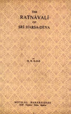 The Ratnavali of Sriharsadeva (Hardback)