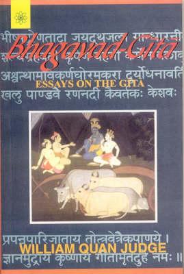 Bhagavad-gita - Harvard Oriental Series (Hardback)