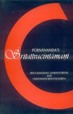 Sritattvacintamani of Purnananda (Hardback)