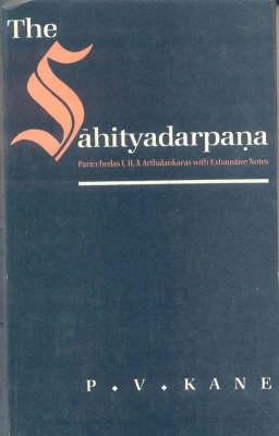 The Sahityadarpana (Hardback)