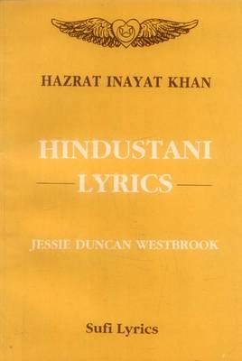 Hindustan Lyrics: Rendered from the Urdu (Paperback)