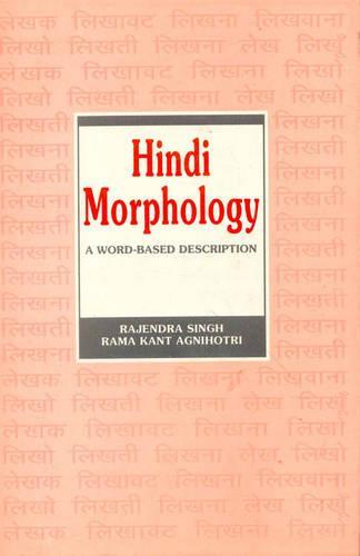 Hindi Morphology: A Word Based Description - MLBD Series in Linguistics v. 9 (Hardback)