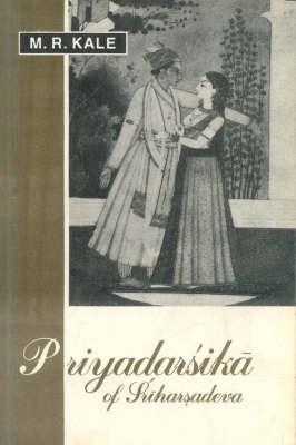 Priyadarsika of Sriharsa (Paperback)