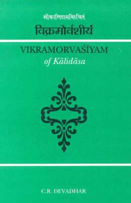 Vikramorvasiyam of Kalidasa (Paperback)