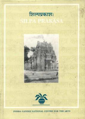 Shilpa Prakasa (Hardback)