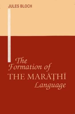 Formation of the Marathi Language (Hardback)