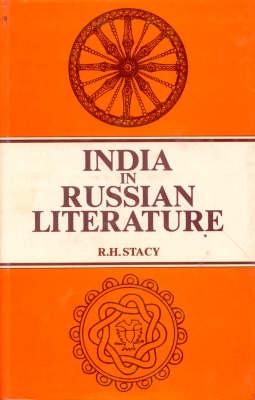 India in Russian Literature (Hardback)