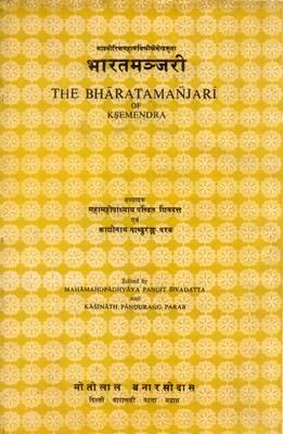 The Bharata-Manjari of Ksemendra (Paperback)