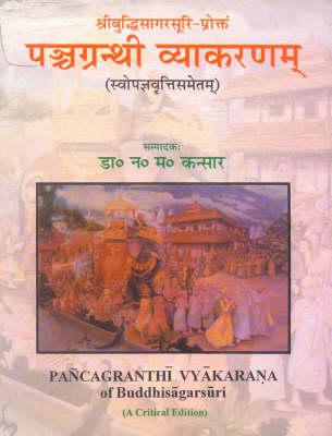 Panchagranthi Vyakarana of Buddhisagara Suri (Hardback)