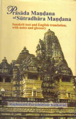 Prasada Mandana of Sutradhara Mandana: Sanskrit Text with English Translantion and Notes (Hardback)