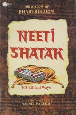 Shatak Neeti (Paperback)