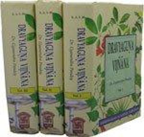 Dravyeguna Vijnana: Materia Medica Vegetable Drugs (Hardback)