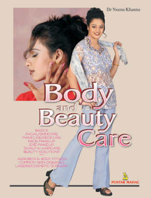 Body and Beauty Care (Paperback)