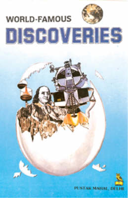 World Famous Discoveries (Paperback)