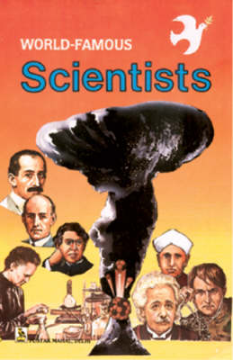 World Famous Scientists (Paperback)