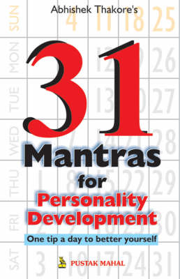 31 Mantras for Personality Development: One Step a Day to Better Yourself (Paperback)