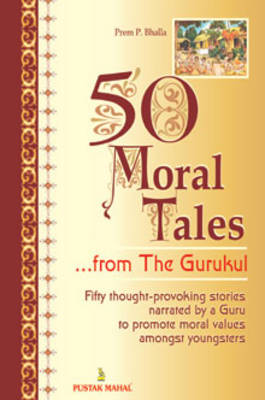50 Moral Tales from the Gurukul (Paperback)