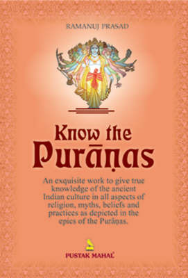 Know the Puranas (Paperback)