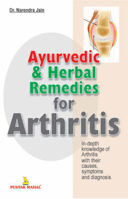 Ayurvedic and Herbal Remedies for Arthritis (Paperback)