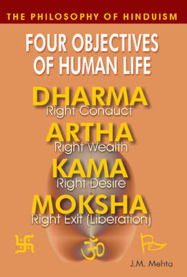 Four Objectives of Human Life (Paperback)