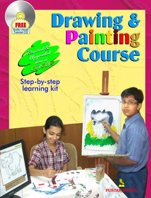 Drawing and Painting Course with VCD (Paperback)