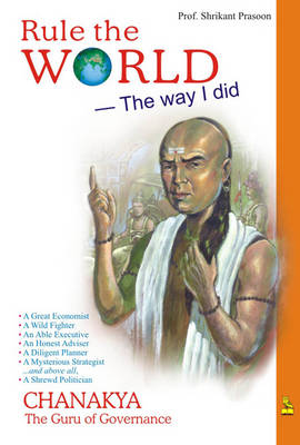 Rule the World the Way I Did (Paperback)