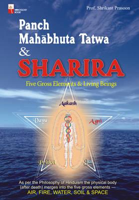 Panch Mahabhuta Tatwa and Sharira (Paperback)