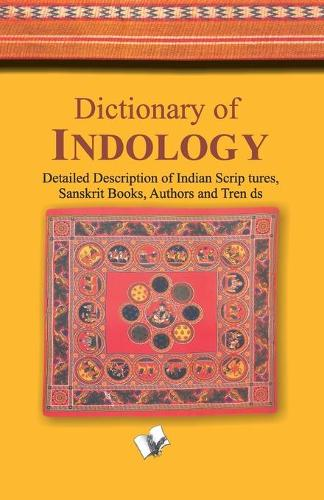 Dictionary of Indology (Paperback)