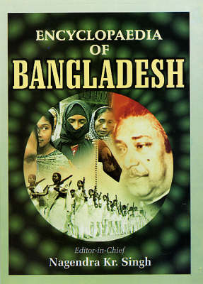 Encyclopaedia of Bangladesh (Hardback)