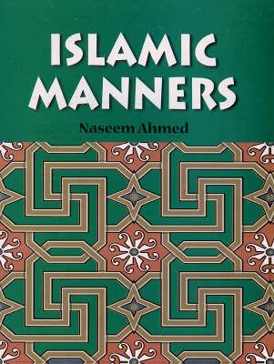 Islamic Manners (Hardback)