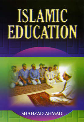 Islamic Education (Hardback)