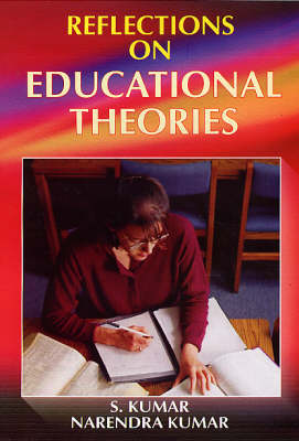 Reflections of Educational Theories (Hardback)