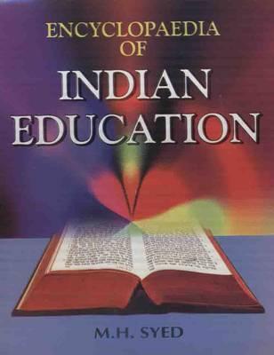 Encyclopedia of Indian Education (Hardback)