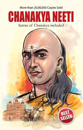 Chanakya Neeti (Paperback)