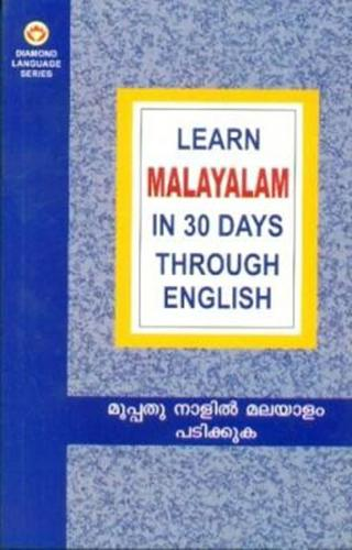 Learn Malayalam in 30 Days Through English (Paperback)