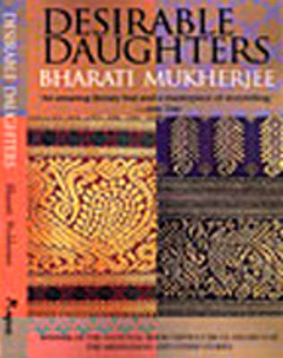 Desirable Daughters (Paperback)