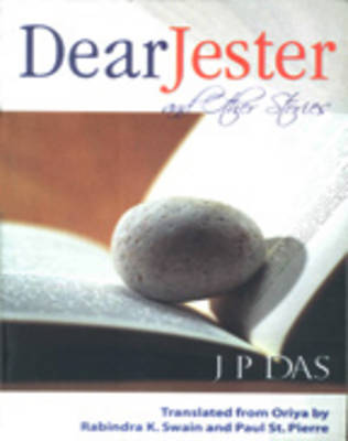 Dear Jester and Other Stories (Paperback)