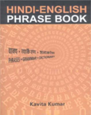 Hindi-English Phrase Book (Paperback)