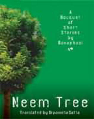Neem Tree: A Bouquet of Short Stories by Banaphool (Paperback)