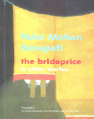 The Bridepiece and Other Stories (Paperback)