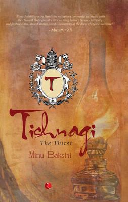 Tishnagi: The Thirst (Paperback)
