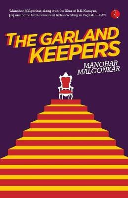 The Garland Keepers (Paperback)