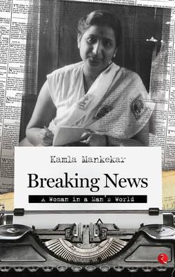 Breaking News a Women in a Man's World (Paperback)