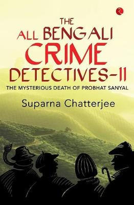 The All Bengali Crime Detectives II (Paperback)