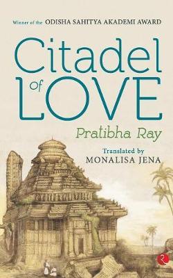 Citadel of Love (Paperback)