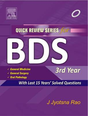 QRS for BDS III Year (Paperback)