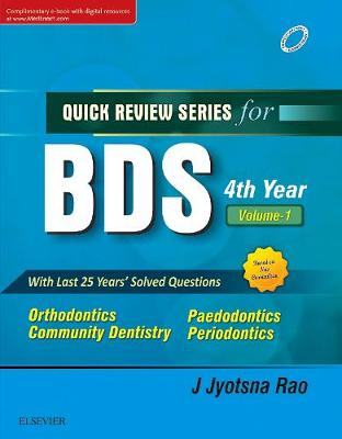 QRS for BDS IV Year, Vol 1 (Paperback)